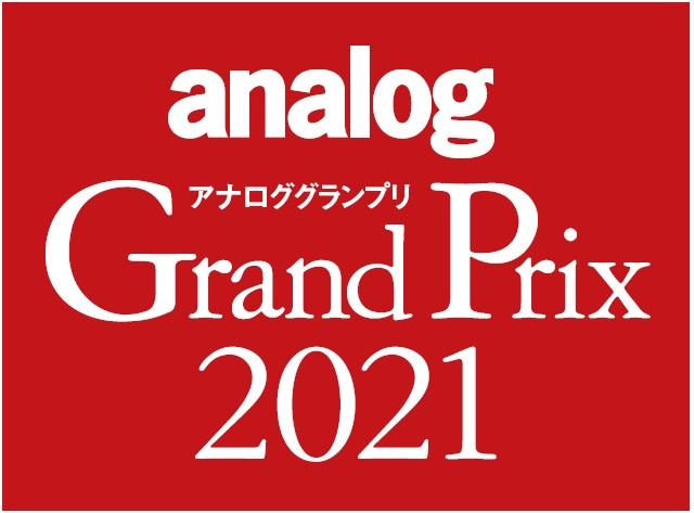 AGP2021_logo